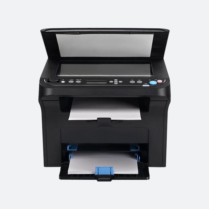Çok Fonksiyonlu Mono Lazer Yazıcı ve Fotokopiler